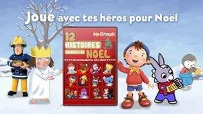 Jeu-concours DVD Ma Compil' – 12 histoires magiques de Noël