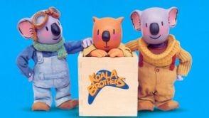 Les Frères Koalas