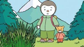 t'choupi se promène avec doudou à la montagne